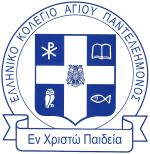 St Panteleimon Hellenic College